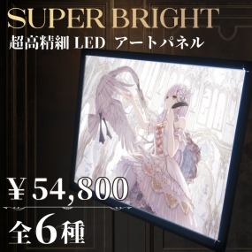 MISSILE228 Art Gallery LEDパネル-SUPER BRIGHT-(A2サイズ)